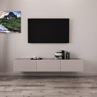 Тумба под телевизор подвесная TSZ1 02 - дизайнерские товары на Take&Live