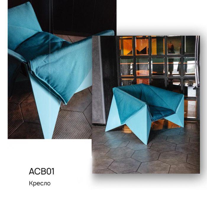 Кресло ACB01 - дизайнерские товары на Take&Live
