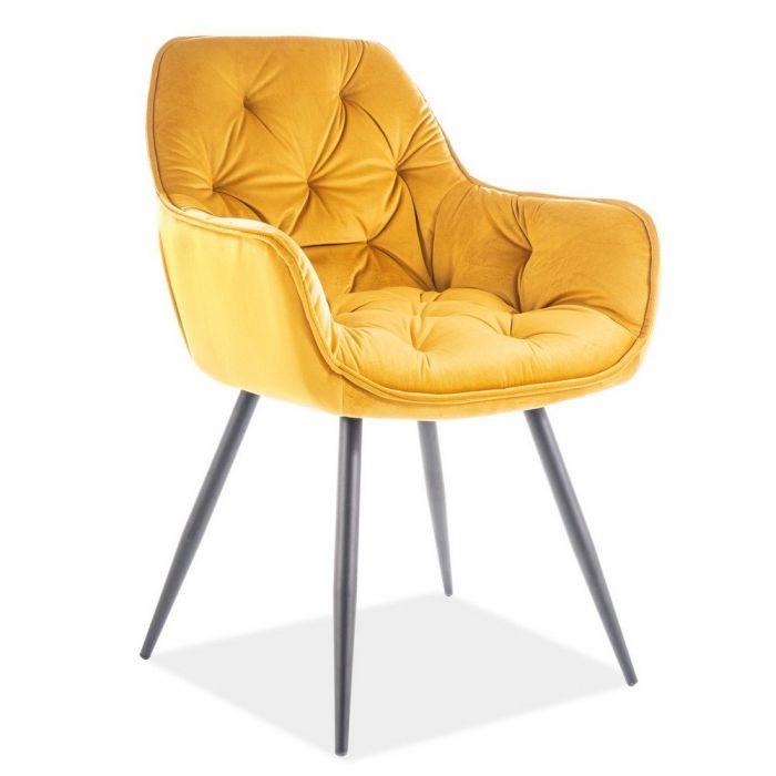 Кресло Cherry Yellow - дизайнерские товары на Take&Live