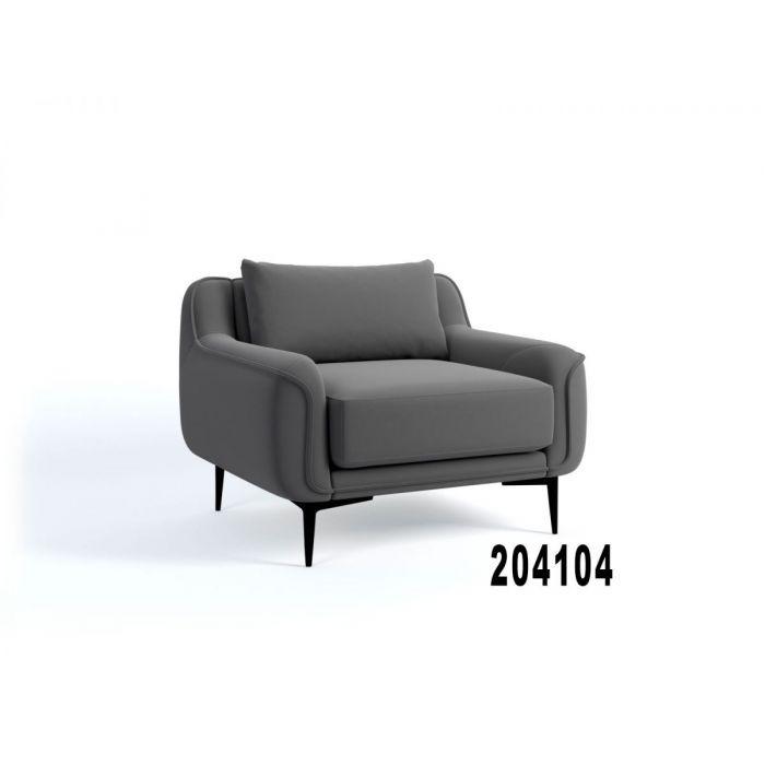 Кресло NB Atom - дизайнерские товары на Take&Live