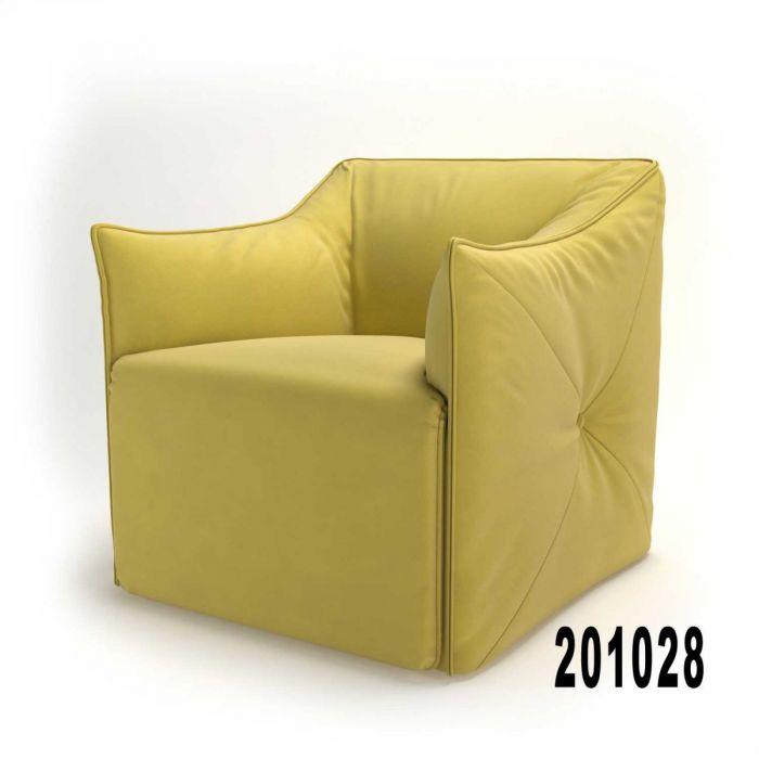 Кресло NB Midl - дизайнерские товары на Take&Live