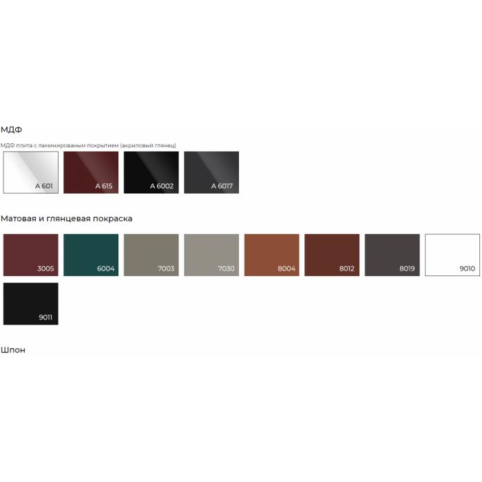 Прикроватная тумба Folio D - дизайнерские товары на Take&Live
