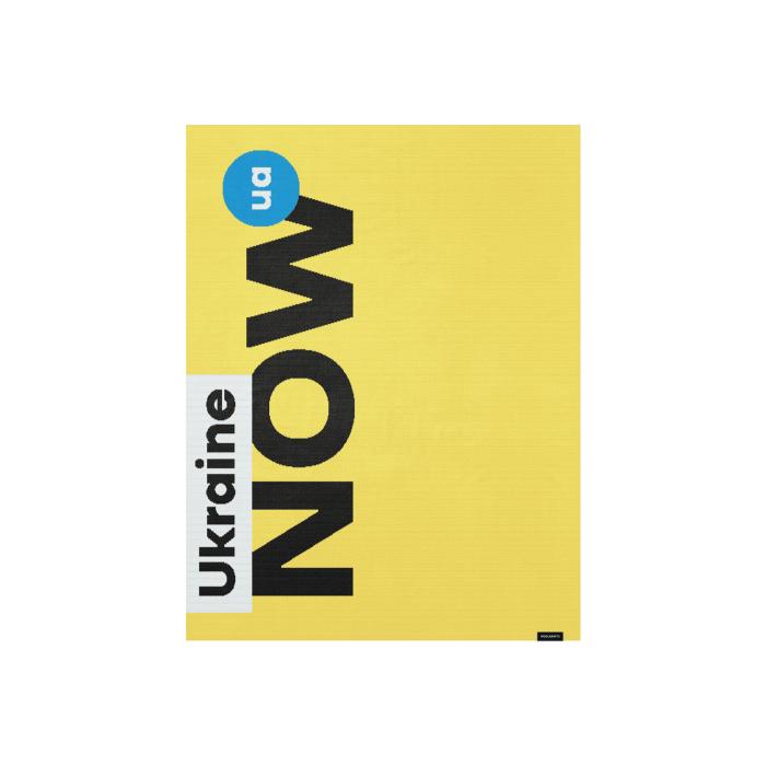Плед Ukraine Now - дизайнерские товары на Take&Live