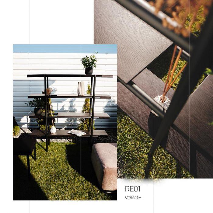 Стеллаж RE01 - дизайнерские товары на Take&Live