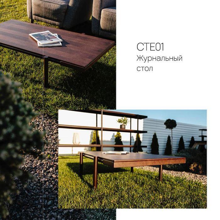 Стол журнальный CTE01 - дизайнерские товары на Take&Live