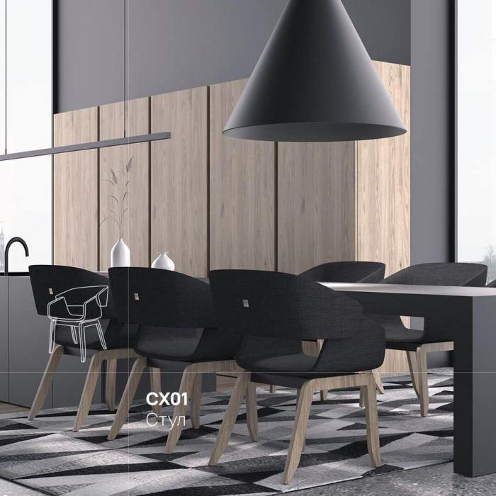 Стул CX01 - дизайнерские товары на Take&Live