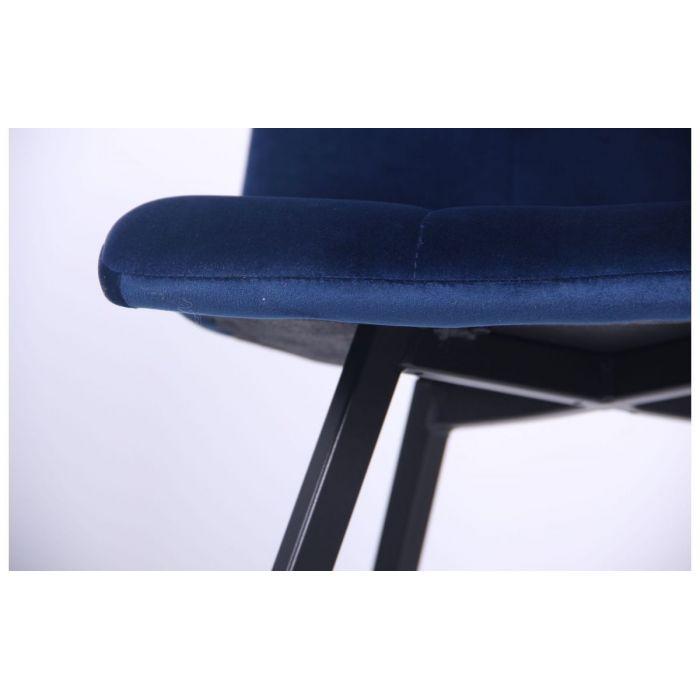 Стул Harl Blue - дизайнерские товары на Take&Live