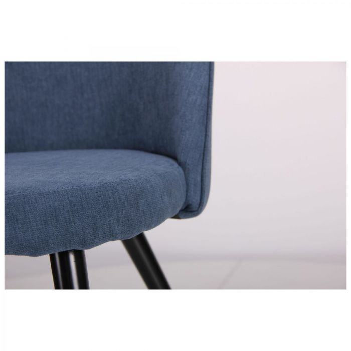 Стул Сантино Dark Blue - дизайнерские товары на Take&Live