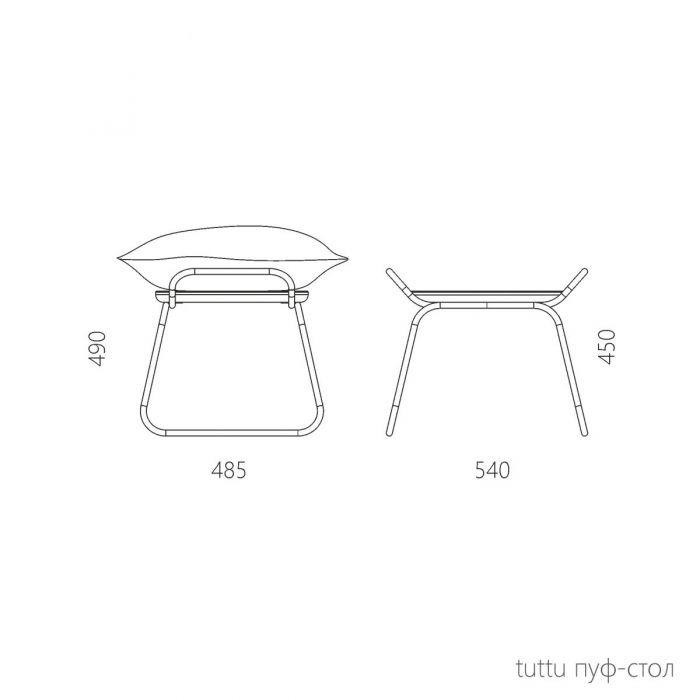 Кресло Tuttu Savant - дизайнерские товары на Take&Live