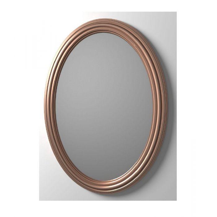 Зеркало OV&ROU - дизайнерские товары на Take&Live