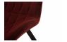 Стул VMМ-40 Bordo - дизайнерские товары на Take&Live