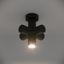 Светильник точечный Plus - дизайнерские товары на Take&Live